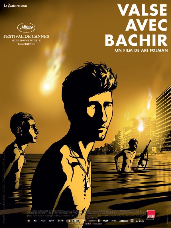 SEANCE RENCONTRE : VALSE AVEC BACHIR